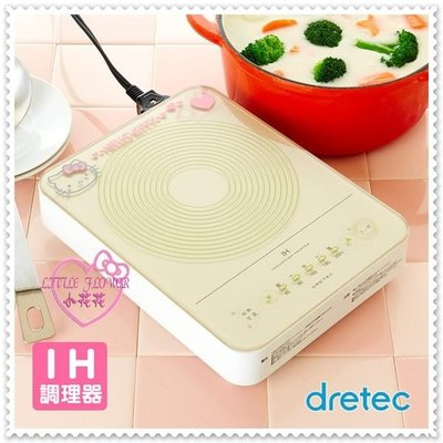小花花日本精品♥ Hello Kitty 大臉電磁爐IH 調理器迷你平板電磁爐23004207