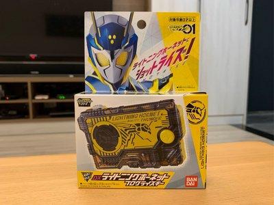 🔰花男宅急店 ✅現貨【日本帶回】BANDAI 假面騎士  閃電黃蜂 進化鑰匙01 DX ZERO-ONE