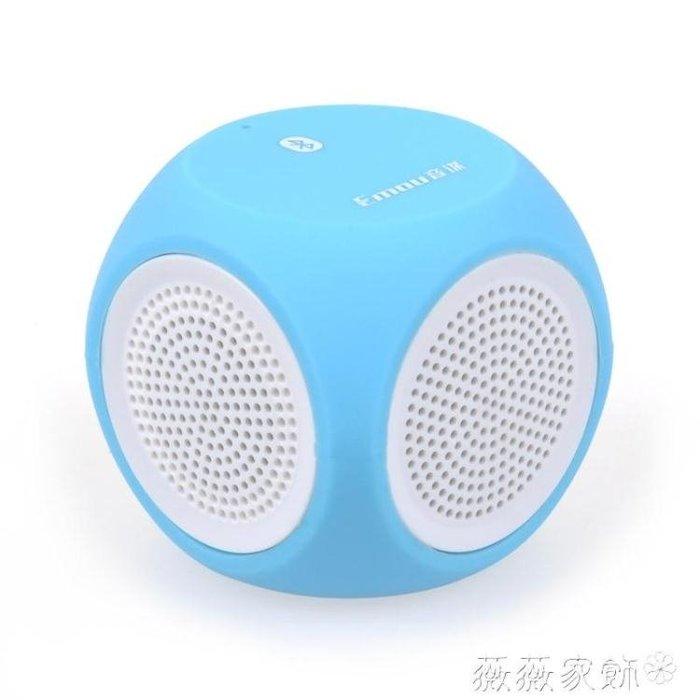 藍芽音響 無線迷你便攜式戶外手機小音響超重低音炮家用 MKS
