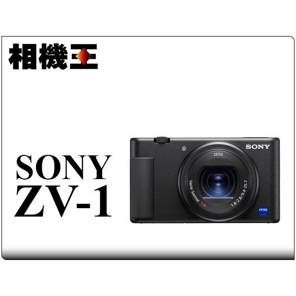 ☆相機王☆Sony Cybershot ZV-1 公司貨 送皮套8/16止【接受預購】2