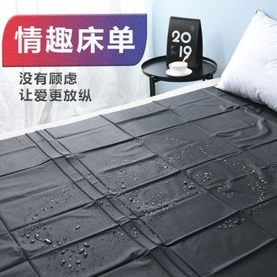 一次性 防水床單 旅館潤滑濕身按摩情趣床罩 FS0.07