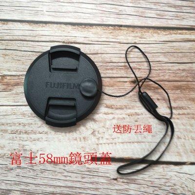 富士58mm鏡頭蓋18-55mm 16-50mm 微單XT30 XT20 XA5 XT10相機配件