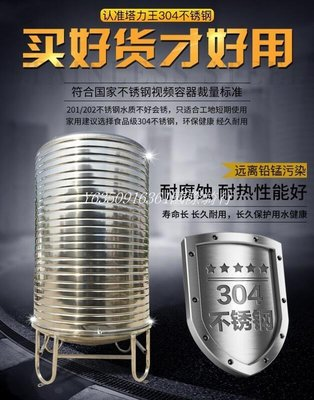 【國際騎行】不銹鋼水塔304加厚大水桶2噸太陽能儲水箱大號儲水罐家用樓頂廚房