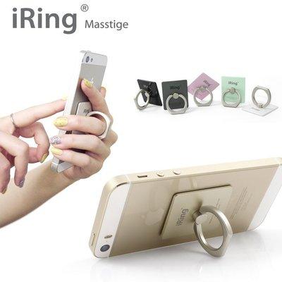 【小宇宙】韓國進口 iRing 指環支架 iPhone6/6+ ipad Note4 平板支架 金屬 金屬環 導航架