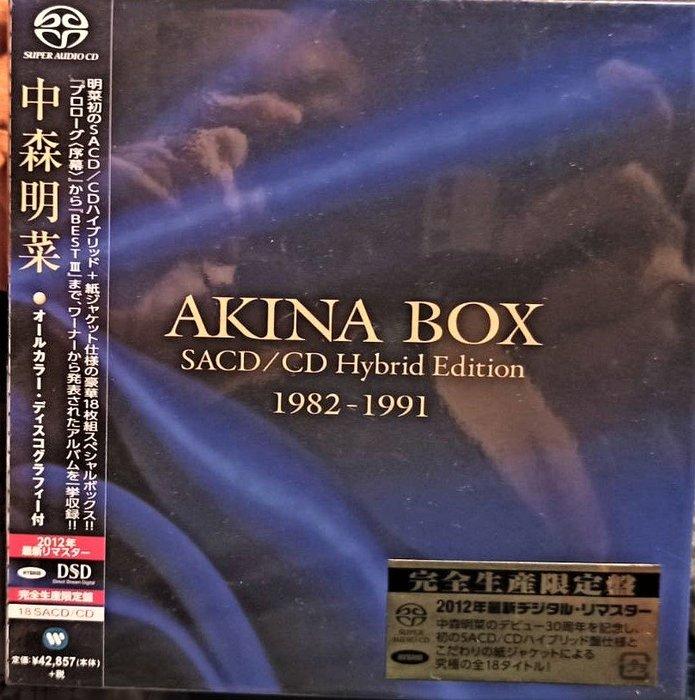 中森明菜 --- AKINA BOX - Cd Hybrid Edition ~ 2012重新混音,全新未拆, 已絕版