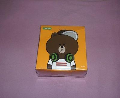 全新正版LINE Pay頭戴式耳機(熊大款)一個特價399元現貨