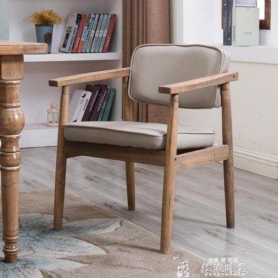 餐椅家用北歐實木現代簡約餐廳椅靠背新中式書桌布藝簡易扶手椅子
