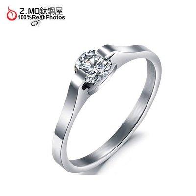 鈦鋼水鑽寶石戒指 求婚鑽戒 告白禮物 女性韓版戒指 單件價【BKS254】Z.MO鈦鋼屋