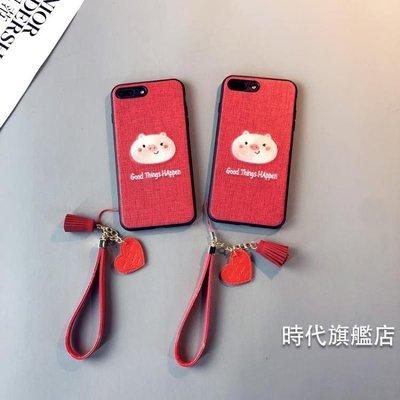 手機殼紅色刺繡豬款iphone6s plus手機殼蘋果Xs max本命年8情侶7掛繩女【百貨集市】