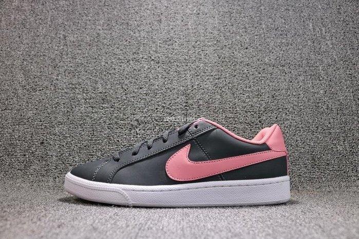 NIKE COURT ROYALE 黑粉 經典 休閒滑板鞋 女鞋 833654-002