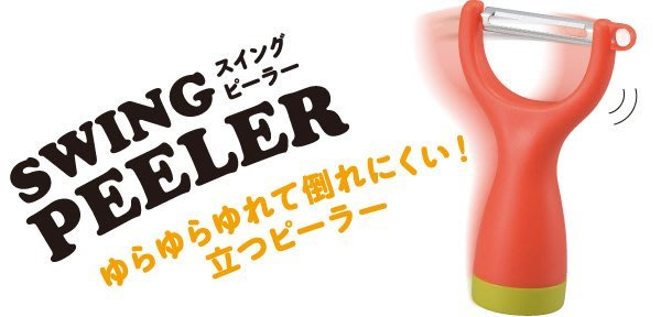 日本品牌【AKEBONO/曙產業】直立式削皮器 PM-1434