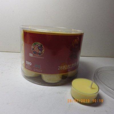 紫晶宮**梅花粒純酥油燈(黃色透明裝)**供佛修法祈福