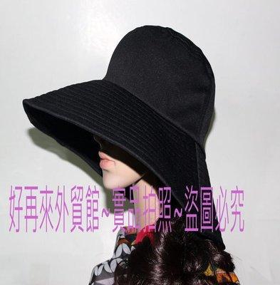 好再來外貿館  千趣會新款抗紫外線*抗UV*日本專利材質*大簷帽*寬邊遮陽帽~有帽帶四色可選