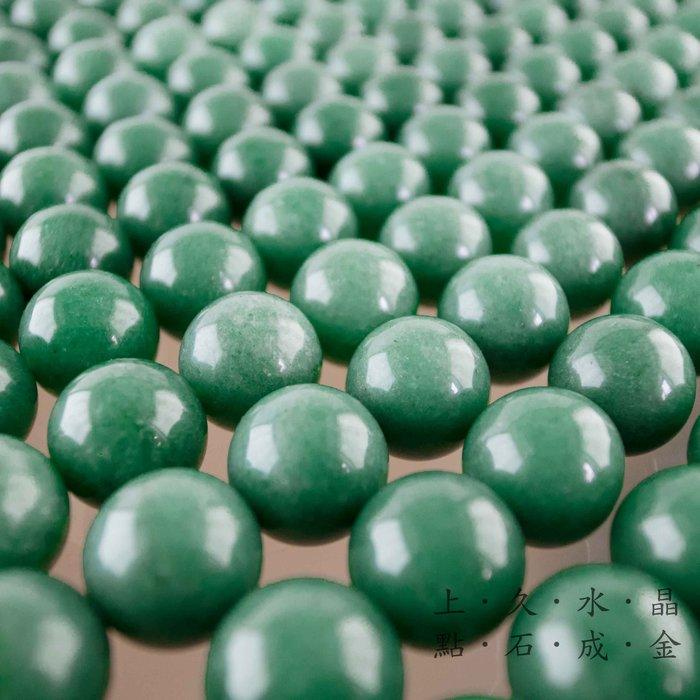 『上久水晶』_天然A級綠東菱玉圓珠串珠_12mm_$200/條_珠串__510元/3條