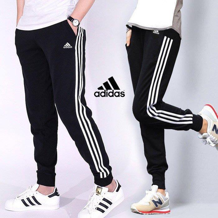 adidas 愛迪達 情侶款運動褲 休閑長褲 縮口褲 束口 跑步褲 慢跑褲 韓版小腳褲