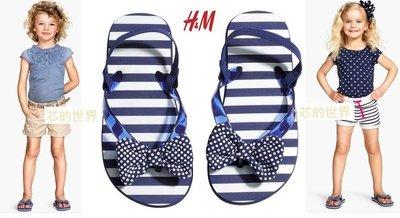 H  M可愛蝴蝶結海灘鞋 涼鞋 拖鞋 2~8歲 售價:390含運
