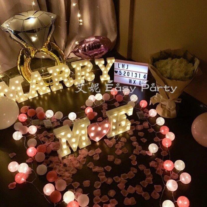 ◎艾妮 EasyParty ◎ 現貨【A-M 字母燈】生日派對 造型燈 佈置燈 情人節 生日禮物 生日驚喜 汽車告白