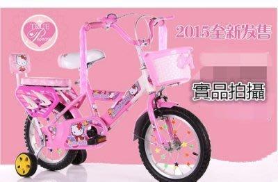 【易發生活館】新款Hello kitty 兒童自行車 單車 童車 12吋