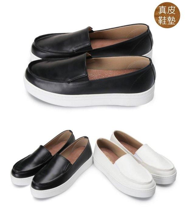 富發牌。女鞋。1BC41 白衣天使厚底懶人鞋 休閒鞋 (黑/白)(23-25.5號)~nanakids娜娜童櫥