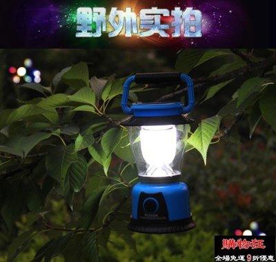 露營燈 新款戶外露營燈多功能LED野營燈可充電太陽能營地燈USB充電帳篷燈【購物狂】
