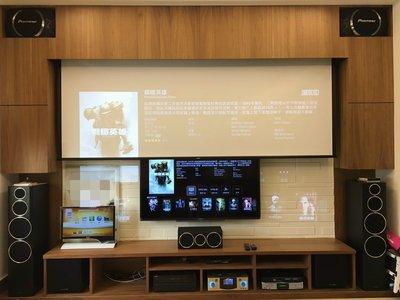 【興如】SAMSUNG UA55RU7400WXZW 4K 來店保證優惠 另售SONY KD-55X9500G