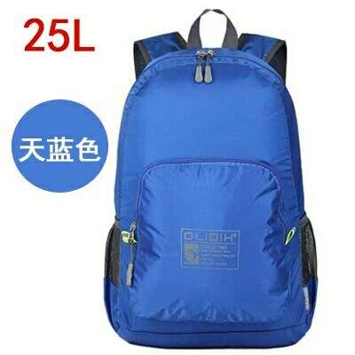 【25L】男女雙肩包 皮膚包 背包防水超輕騎行登山休閒可折疊包 新台幣:428元