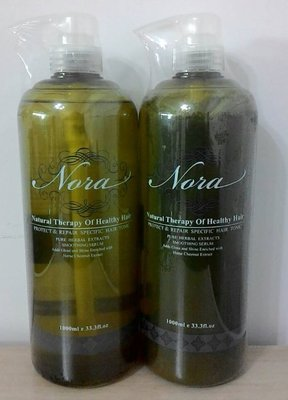 Nora 冷壓舒活洗髮精+ Nora 冷壓舒活調理素  涼性 薄荷配方 可刷卡 可超取