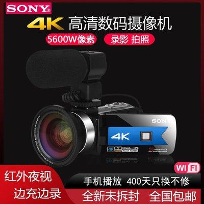 相機Sony索尼CX930E高清4K數碼攝像機紅外夜視DV家用旅游錄像自拍相機