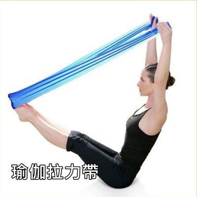 [愛雜貨] 瑜伽 拉力帶 力量訓練 阻力帶 拉伸帶 彈力帶 健身帶 另售 瑜珈柱 瑜伽墊