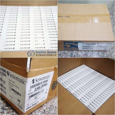 安力泰系統~Sensormatic 防盜 標籤 條碼 貼紙 / 1張108個標籤貼紙