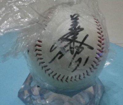 棒球天地----興農牛猴子姜建銘簽名CT紀念球.字跡漂亮