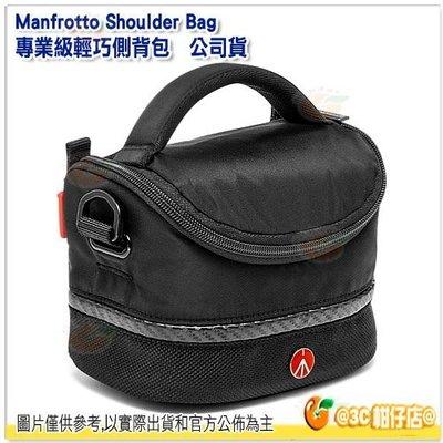 @3C 柑仔店@ Manfrotto MB MA-SB-6 Shoulder Bag VI 專業級輕巧側背包 VI