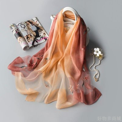 好物多商城 新品韓版女春秋季雙色漸變絲毛圍巾繡花花朵絲巾超大百變披肩