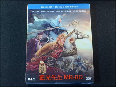 [3D藍光BD] - 西遊記之孫悟空三打白骨精 The monkey king 2 3D + 2D BD-50G 雙碟版