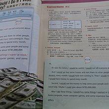 大熊舊書坊-ABC 互動英語 美語雜誌 英檢初級學測進修2004/3 NO.23  無光碟MAKIYO -東1