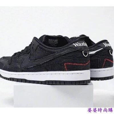 Wasted Youth × Nike Dunk SB Low 聯名 黑 牛仔 破壞 DD8386-001