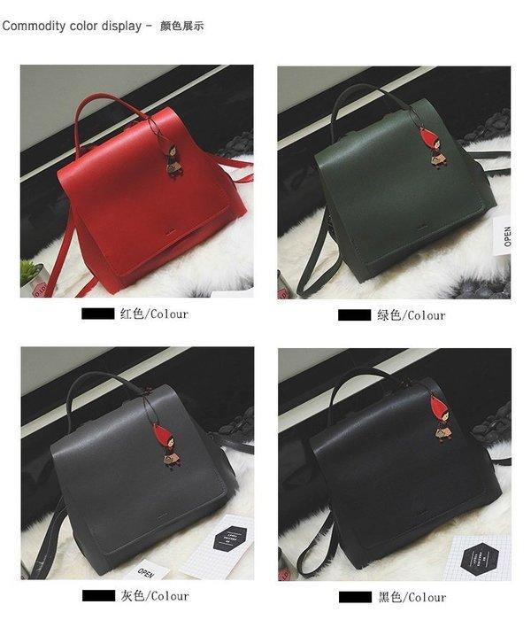 韓國東大門新款3wa小紅帽掛飾休閒純色三用包