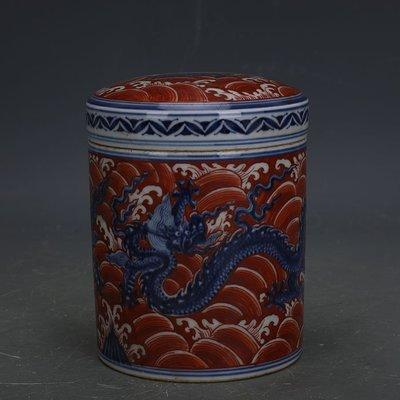 ㊣姥姥的寶藏㊣ 大明宣德青花礬紅海水龍紋茶葉罐  官窯出土古瓷器手工瓷古玩收藏