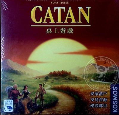 骰子人桌遊-(免運)卡坦島 The Settler of Catan (繁)