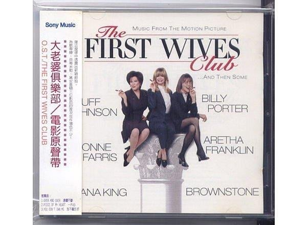 SONY 大老婆俱樂部 電影原聲碟 The First Wives Club