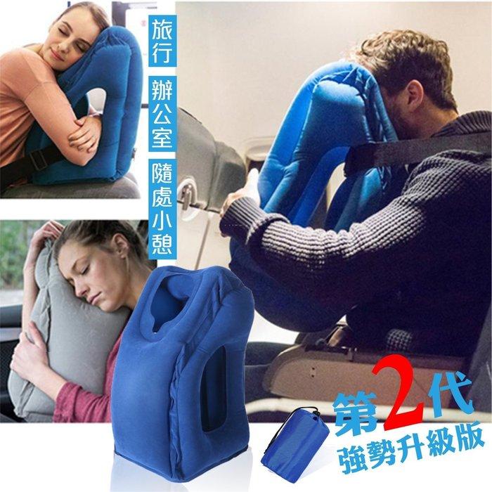 出旅行國飛機枕 汽車睡枕 護頸枕 U型枕 充氣抱枕 第二代升級 快充快收 附收納袋