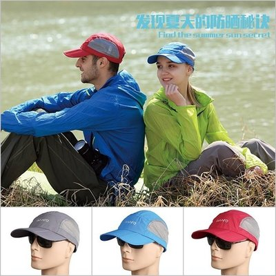 【露西小舖】Santo三折帽抗紫外線帽(防紫外線UPF50+)防曬帽輕量透氣防晒帽遮陽帽自行車帽脚踏車帽高爾球帽情侶帽