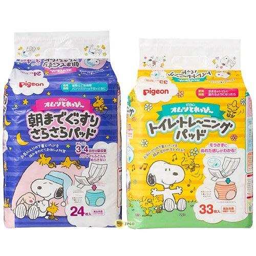 【JPGO】日本製 貝親Pigeon 寶寶學習尿墊~史奴比限定包裝 日用型33片#272-1 夜用型24片#227-1