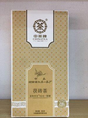 〈黑茶私藏〉湖南安化中茶特制茯磚黑茶2015年(黑茶)