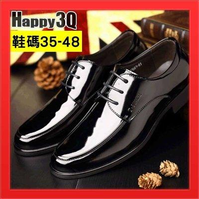 尖頭漆皮亮面商務開會出差上班鞋新郎鞋伴郎鞋大尺碼男鞋-黑35-48【AAA2257】預購