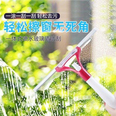 SX千貨鋪-KINPEVI/家用擦玻璃...