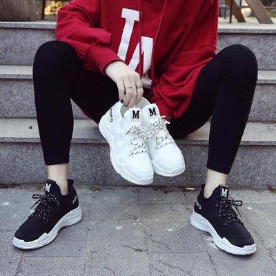 【第六元素】 女韓國原宿百搭2019新品春透氣網鞋休閒跑步運動鞋