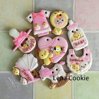 可接急單 收涎餅乾 雞寶寶系列 8片 女寶寶  粉色系 糖霜餅乾 生日禮物 手工餅乾 不挑款(Lena Cookie)