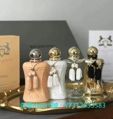 芊芊香水//Parfums de Marly瑪麗之香香水75ml//逸美