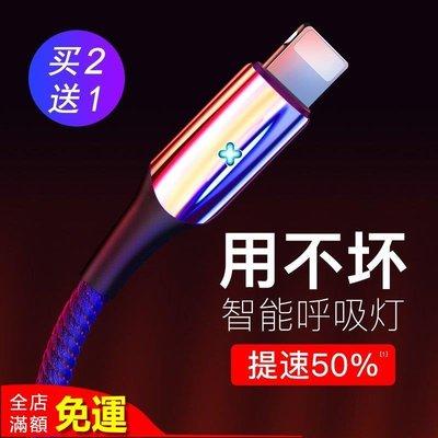 (免運)iphone數據線適用Xs Max蘋果6S充電線7p快充8plus短六便攜USB手機se充電器線ipad5平板iphon【規格有分大小價格】